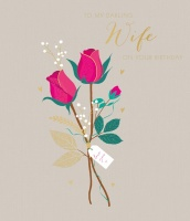 Wife Birthday Card By Sara Miller London